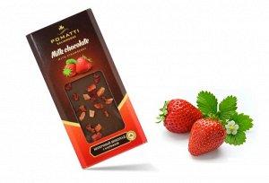 Шоколад молочный с содержанием какао 35,5% с клубникой 80 г.  Срок годности 12 месяцев с даты производства.