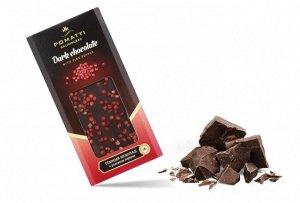 Шоколад  с содержанием какао 55% с розовым перцем 80 г.  Срок годности 12 месяцев с даты производства.