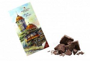 Шоколад темный с содержанием какао 55%  80 г Срок годности 12 месяцев с даты производства