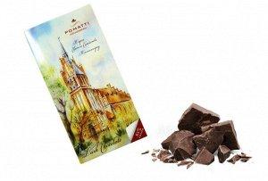 Шоколад  с содержанием какао 85% 80 г  Срок годности 12 месяцев с даты производства