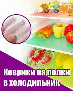 Шесть силиконовых ковриков для полок холодильника