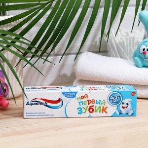 Детская зубная паста Aquafresh, мой первый зубик, (0-2 лет), 50 мл