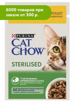 Cat Chow влажный корм Курица+баклажаны в соусе для стерилизованных кошек 85гр пауч