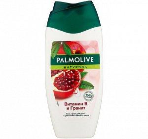"""Гель для душа жен. Palmolive """"Витамин В и Гранат"""" 250мл."""