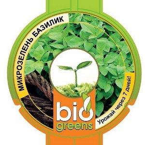 Свежая зелень комплект (лоток для проращивания) семена базилика в подарок
