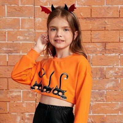 BOO! Ужасно красивые товары для Хэллоуина — Детское. Аксессуары
