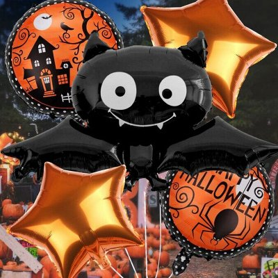 BOO! Ужасно красивые товары для Хэллоуина — Для вечеринки