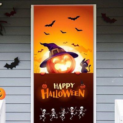 BOO! Ужасно красивые товары для Хэллоуина — Шторы и аксессуары к ним