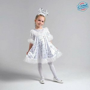 Карнавальный костюм «Снежинка белая», платье со снежинками, ободок, рост 122-128 см