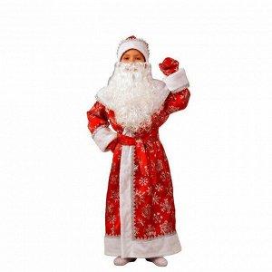 Детский карнавальный костюм «Дедушка Мороз», сатин, размер 30, рост 116 см