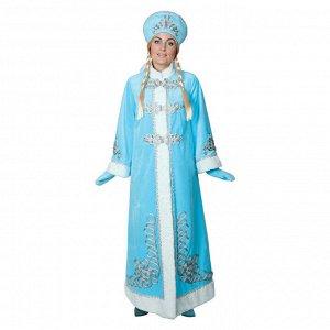 """Карнавальный костюм """"Снегурочка с декором"""", шуба, головной убор, варежки, косы, р. 42, рост 170 см"""