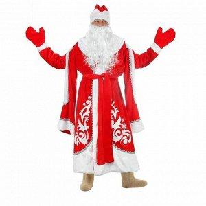 """Карнавальный костюм """"Дед Мороз"""", боярская шуба с узором, шапка, варежки, борода, р-р 52-54"""