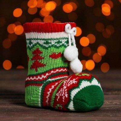 Большая новогодняя! Текстиль для праздника — Новогодние носки, варежки