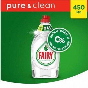 FAIRY Средство для мытья посуды Pure & Clean  450мл