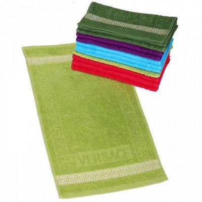 Тио-текстиль ивановской области — Распродажа