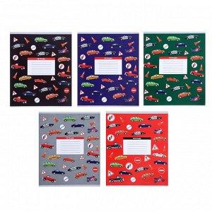 """Тетрадь 12 листов в линейку """"Машины"""", обложка мелованный картон, ВД-лак, блок офсет, МИКС (5 видов в спайке)"""
