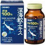ORIHIRO Squalene - акулий сквален на 30 дней