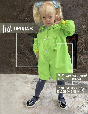 Костюм 1315 детский