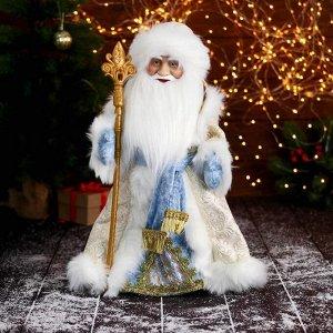 """Дед Мороз """"В золотисто-голубой шубе, с посохом"""" двигается, 18х40 см"""