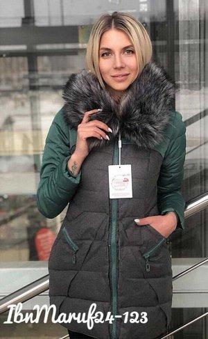 Женская Куртка Наполнитель Холлофайбер Размер (l-46) (XL-48) (2XL-50) (3XL-52)