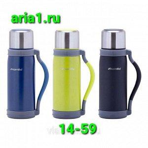 Термос питьевой Материал корпуса: нержавеющая сталь, пластик