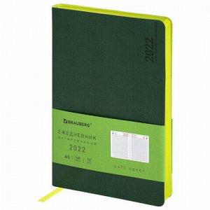 """Ежедневник датированный 2022 А5 138x213 мм BRAUBERG """"Metropolis Mix"""", под кожу, темно-зеленый, 112832"""
