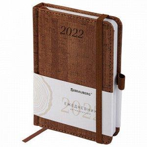 """Ежедневник датированный 2022 МАЛЫЙ ФОРМАТ 100х150 мм А6, BRAUBERG """"Wood"""", под кожу, коричневый, 112928"""