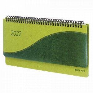 "Планинг датированный 2022 305х140 мм BRAUBERG ""Bond"", под кожу, зеленый/салатовый, 112713"