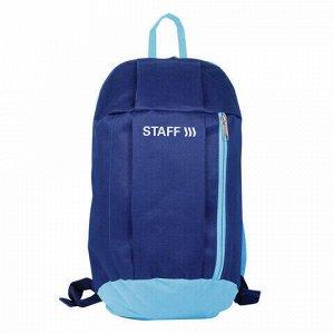 Рюкзак STAFF AIR компактный, темно-синий с голубыми деталями, 40х23х16 см, 226375