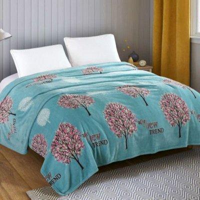 Постельное белье, поплин, бязь, одеяла, подушки, полотенца — Пледы, покрывала