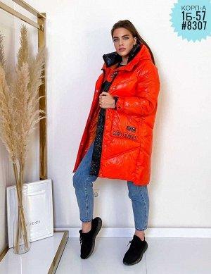 Женская Куртка на Зиму