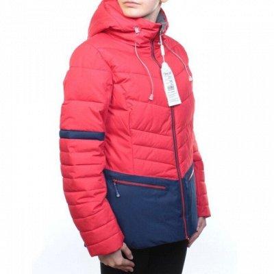 ✔ Гипермаркет верхней одежды для всей семьи. Осень/ зима ДЗ — Зима. Лыжные куртки
