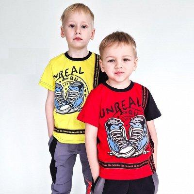 Любимый — Китенок Детская одежда + Family look