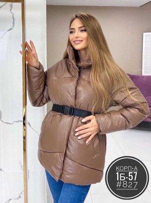 Женская Куртка ЭКОКОЖА на Осень