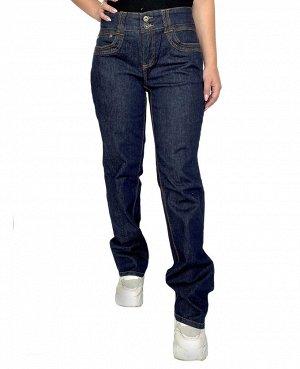 Темно-синие женские джинсы G3000 Samantha с широким поясом. Чтобы фигурка стала секси – просто носи правильные джинсы! №2046 ОСТАТКИ СЛАДКИ!!!!