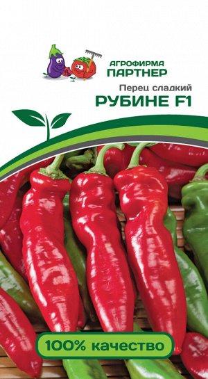 Семена Перец Рубине F1 ^(5ШТ)