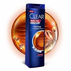 Шампунь мужской Защита от выпадения волос (против перхоти) Clear  400мл
