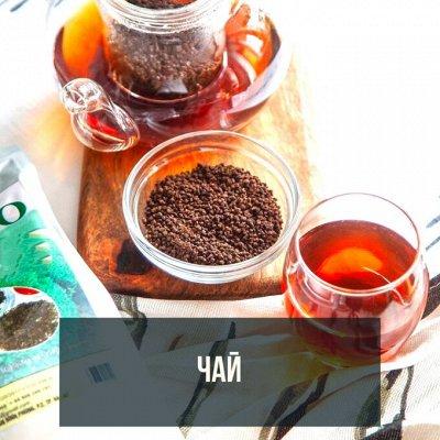 Вкусный Вьетнам. Кофе, лапша, перекусы — Чай на любой вкус! Черный, зеленый, матча