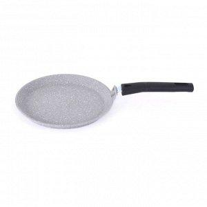 Сковорода блинная, 220 мм, съемн. ручка, АП, литой алюм, светлый мрамор, подар. упак, МРАМОРНАЯ