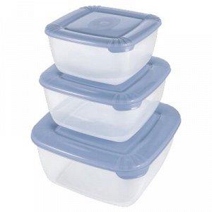Набор емкостей 3 шт, (0,95 л, 1,5 л, 2,5 л), квадратный, пластик, туманно - голубой, POLAR