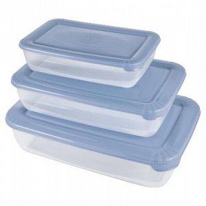 Набор емкостей 3 шт, (3 л, 1,9 л, 0,9 л), прямоугольный, пластик, туманно - голубой, POLAR