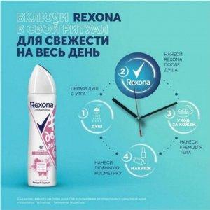 Антиперспир-аэрозоль Rexona 150 мл,Сухость пудры