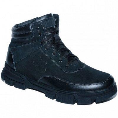 Рос обувь мужская, женская с 32 по 48р натуральная кожа+sale — Распродажа М Зима