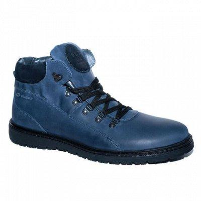 Рос обувь мужская, женская с 32 по 48р натуральная кожа+sale — Великаны