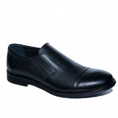 Рос обувь мужская, женская с 32 по 48р натуральная кожа+sale — Весна-осень классика