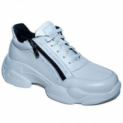 Рос обувь мужская, женская с 32 по 48р натуральная кожа+sale — Байка женская