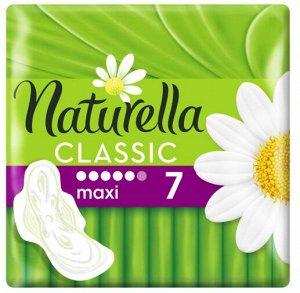 NATURELLA Classic Женские гигиенические прокладки ароматизир с крылышками Camomile Maxi Single 7шт