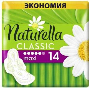 NATURELLA Classic Женские гигиенические прокладки ароматизир с крылышками Camomile Maxi Duo 14шт