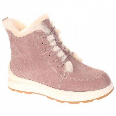 Madella и др. бренды💕 обувь для всей семьи без рядов — Женская обувь ЗИМА-сапоги, ботиночки, дутики