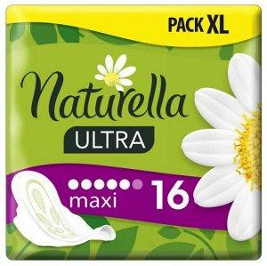 NATURELLA Ultra Женские гигиенические прокладки ароматизированные Camomile Maxi Duo 16шт